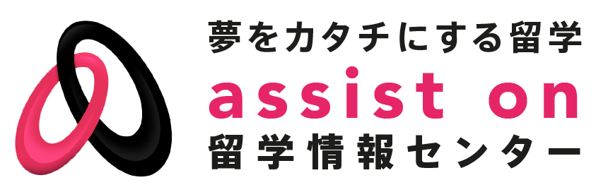 Assist On logo