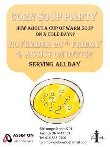 Corn soup party
