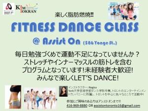 Fitness dance class poster -jap