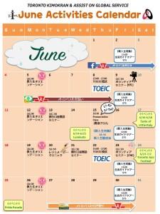 Japanese- June